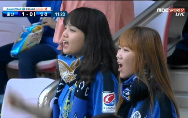 Incheon United Fans will be hoping for an improved midweek result.