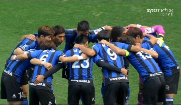 Incheon United vs. Jeonnam Dragons 2014 K League Classic