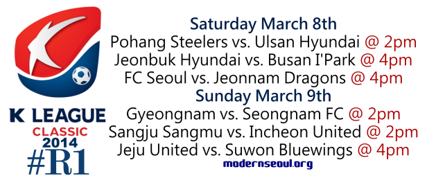 K League Classic 2014 Round 1