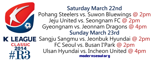 K League Classic 2014 Round 3