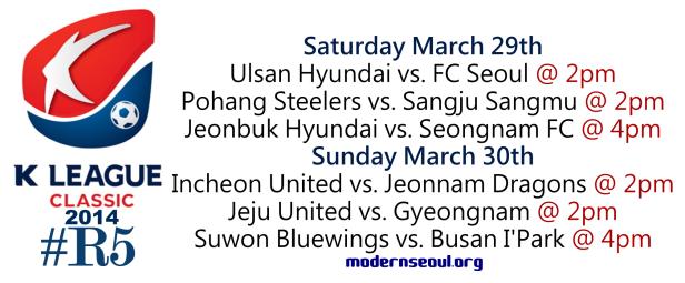 K League Classic 2014 Round 5