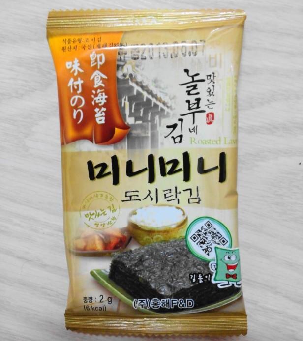 Korean Dried Seasweed Gim - Package