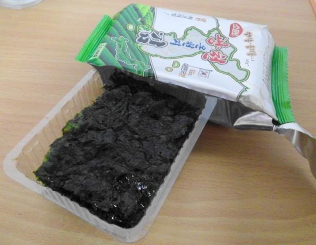 Korean Dried Seasweed Gim - Packet 1
