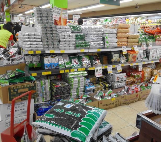 Korean Dried Seasweed Gim - Store