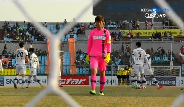 No Missing the Bright Pink Jeju Keeper