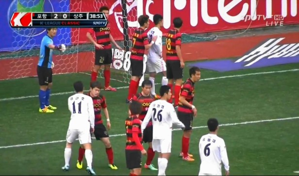 Pohang Steelers vs. Sangju Sangmu - Corner