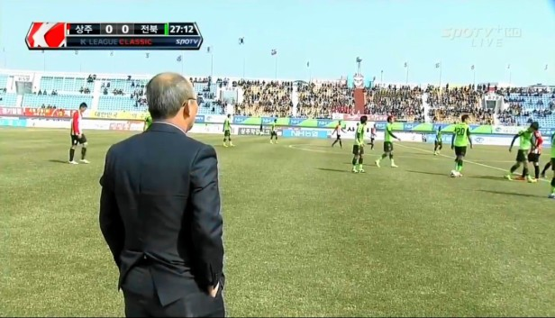 Sangju Sangmu vs. Jeonbuk Hyundai  2014