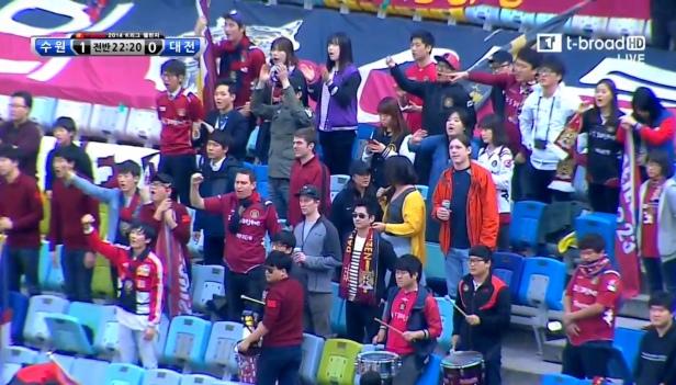 Suwon City vs. Daejeon Citizen - Daejeon Fans K League Challenge