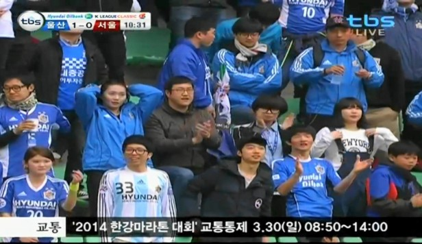 Ulsan Hyunadai vs. FC Seoul - Fans