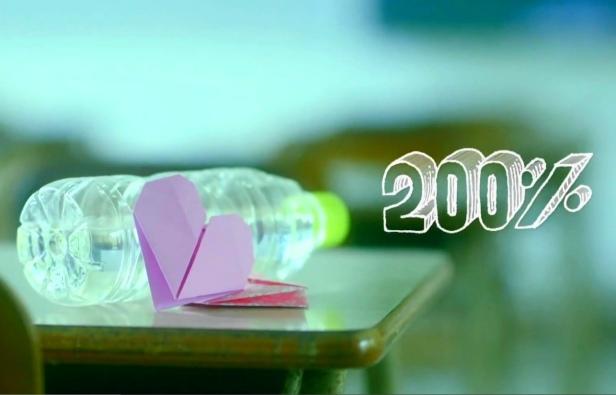 Akdong Musician 200% Banner