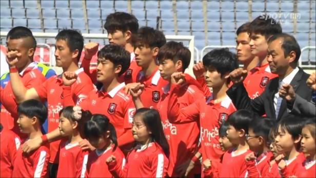 Bucheon 1995 - K League Challenge