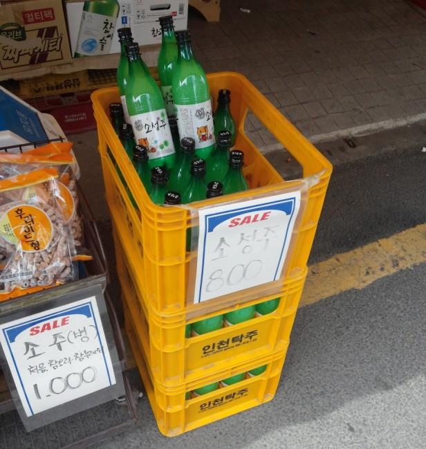 Byeongbang Market - Cheap Makkoli