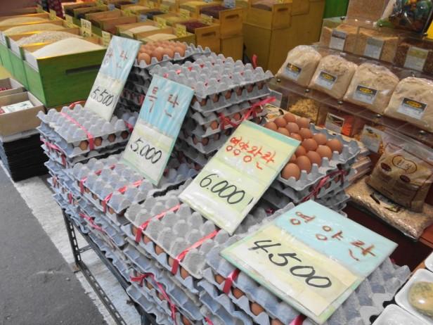 Byeongbang Market - Eggs