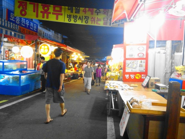 Byeongbang Market - Night