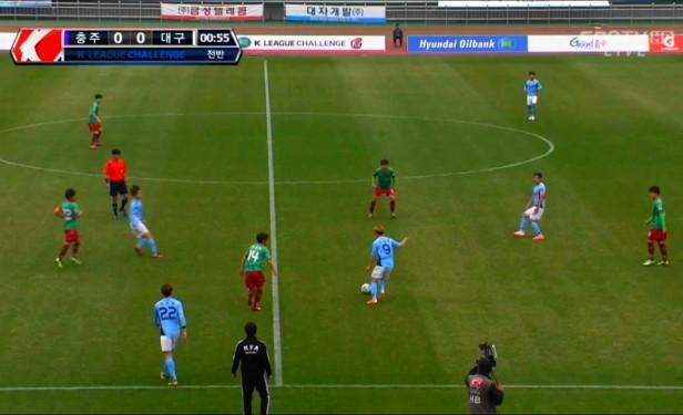 Chungju Hummel vs. Daegu FC