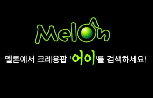 Crayon Pop Uh-ee Melon