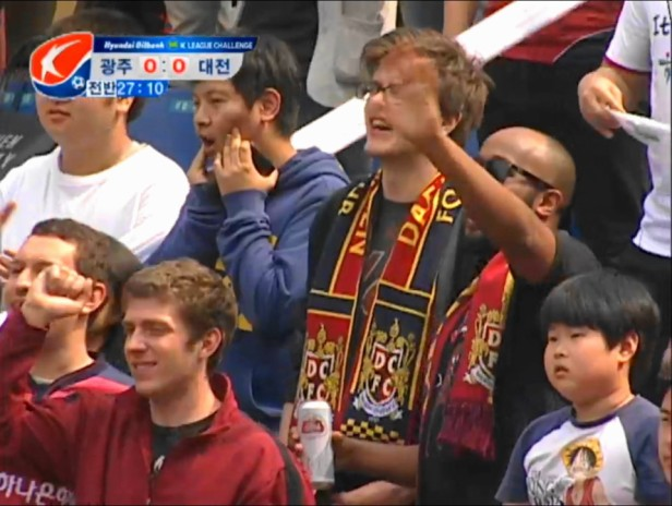 Daejeon Fans - Wave You're On TV