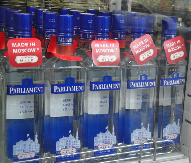 Dongdaemun Central Asian Village - Parliament Vodka