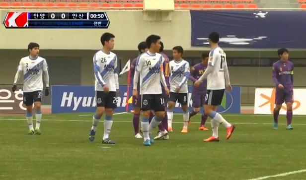FC Anyang vs. Ansan Police