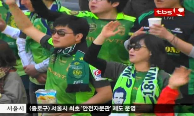 FC Seoul vs. Jeonbuk Hyundai - Fans