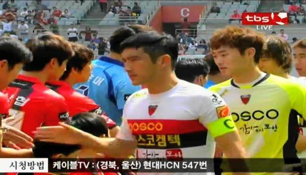 FC Seoul vs. Pohang Steelers - April 20th