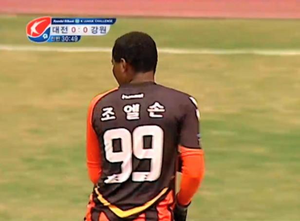 Gangwon FC - Number 99 Joélson