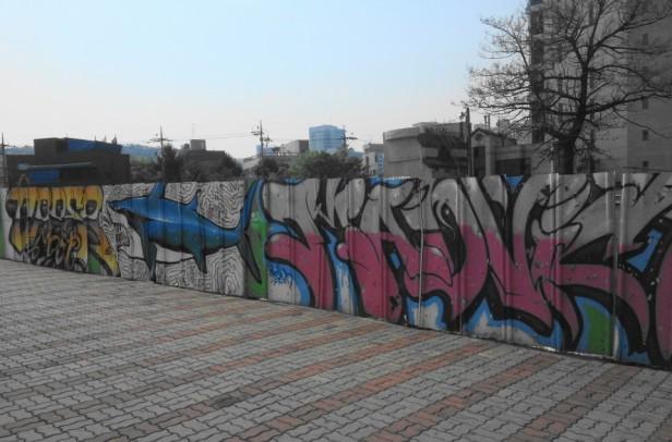 Hongdae Street Art Graffiti - Seoul