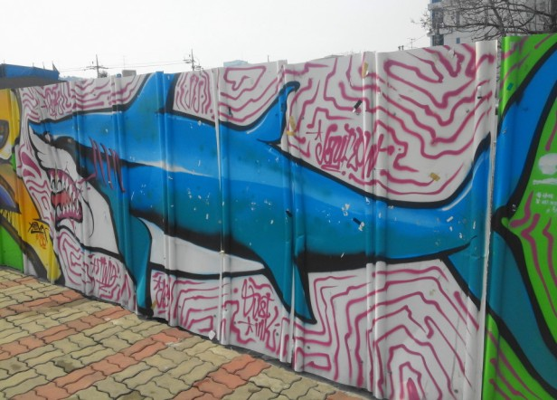 Hongdae Street Art Graffiti - Shark