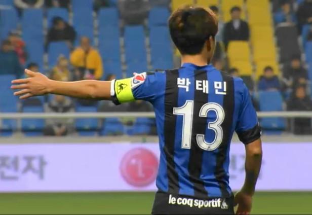 Incheon United Park Tae Min