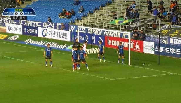Incheon United vs. Busan I'Park 2014