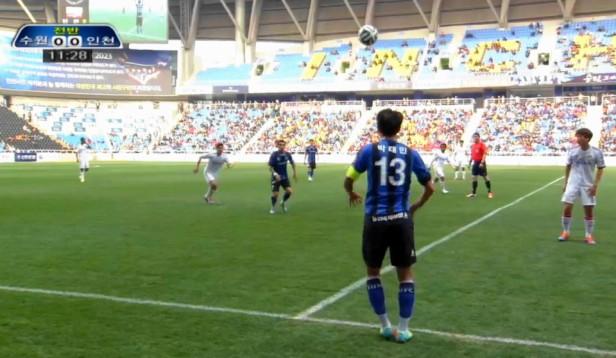 Incheon United vs. Suwon Bluewings 2014