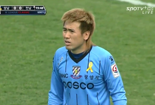 Sewol Ferry Yellow Ribbon on the chest Jeonnam Dragons Keeper Kim Byung-ji