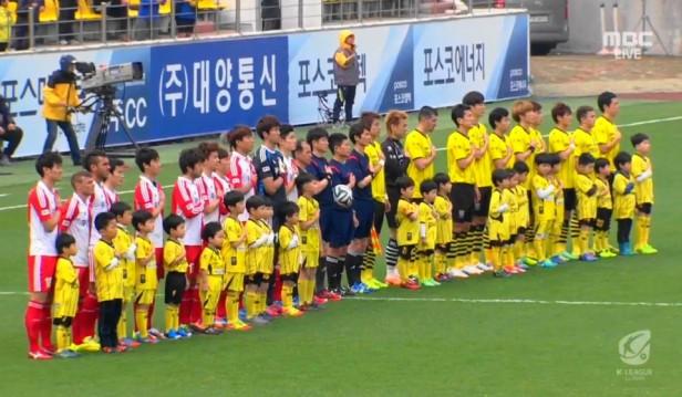 Jeonnam Dragons vs. Busan I'Park - 2014