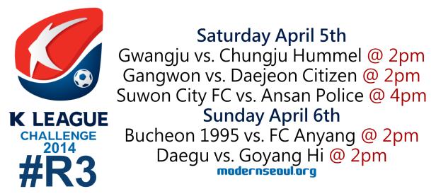 K League Challenge 2014 Round 3