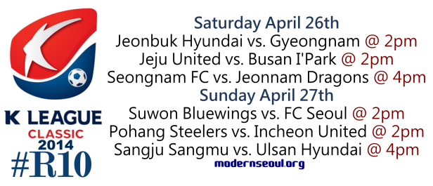 K League Classic 2014 Round 10