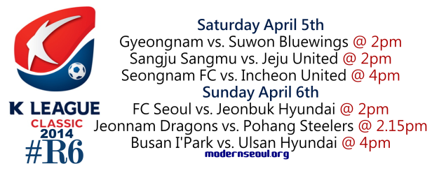 K League Classic 2014 Round 6