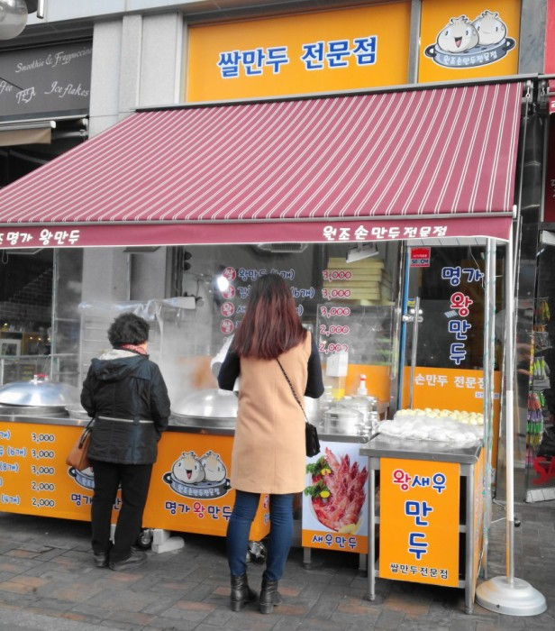 Korean King Dumplings Store - Bupyeong