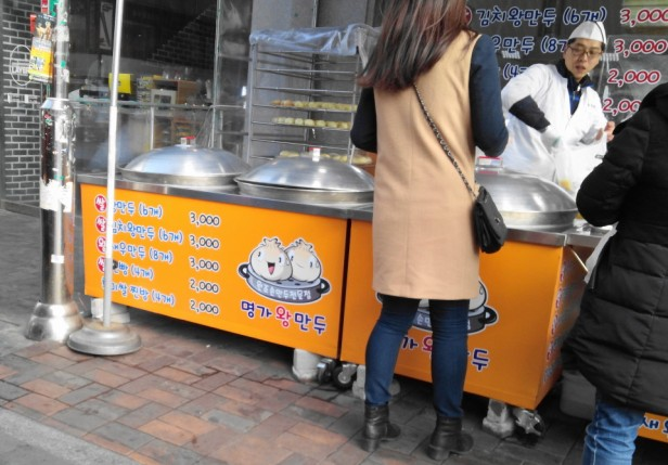Korean King Dumplings Wang Mandu - Incheon