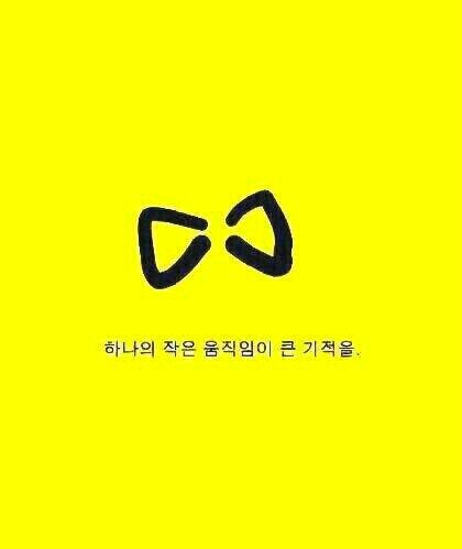 Korean Yellow Ribbon - Sewol Ferry Hope