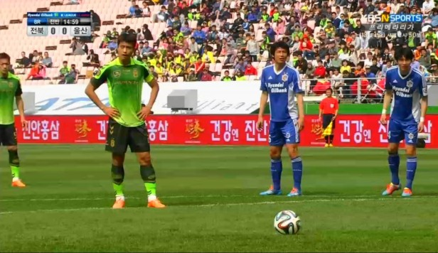 Lee Dong-Gook Pen -Jeonbuk Hyundai vs. Ulsan Hyundai