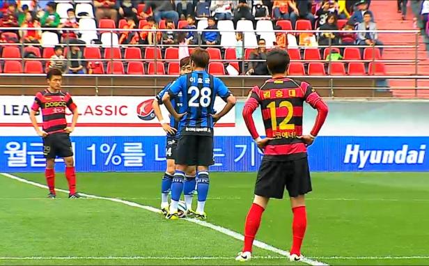 Pohang Steelers vs. Incheon United - 2014