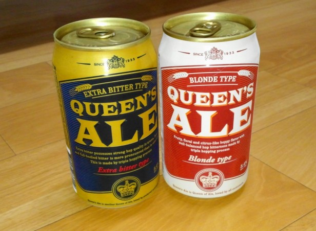 Queens Ale Korean Beer - 330ml