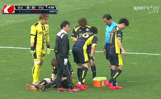 Seongnam FC vs. Jeonnam Dragons - 2014