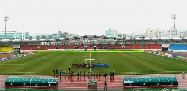 Seongnam Tancheon Sports Complex - Seongnam FC 2014