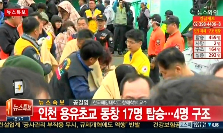 Sewol Ferry Rescue - People Coming to Shore in Shock