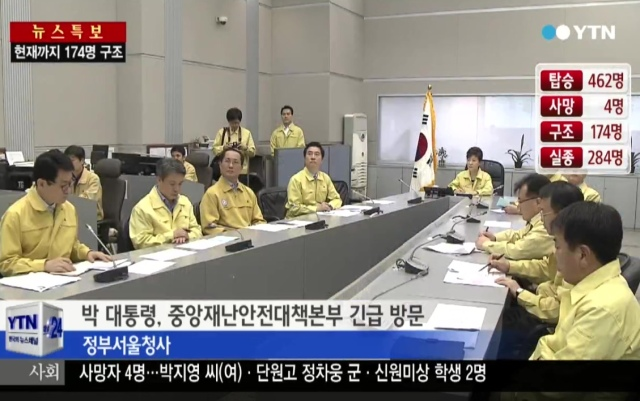 South Korea Ferry disaster - President Briefing