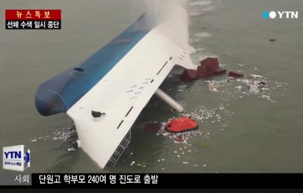 South Korea Ferry disaster - Sewol Ferry