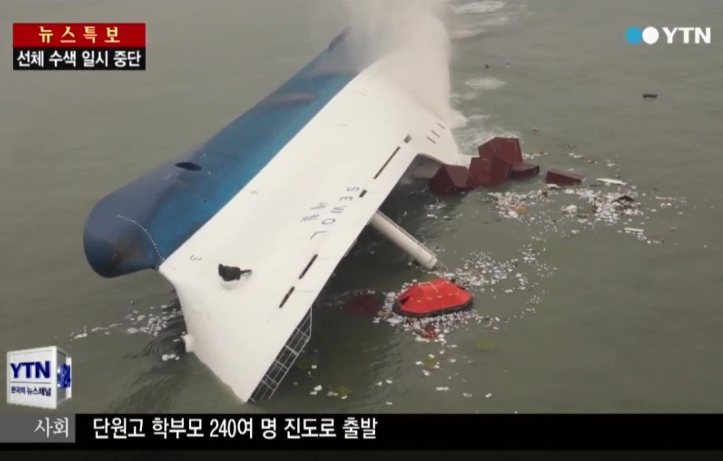 South Korea Ferry disaster - Sewol Ferry