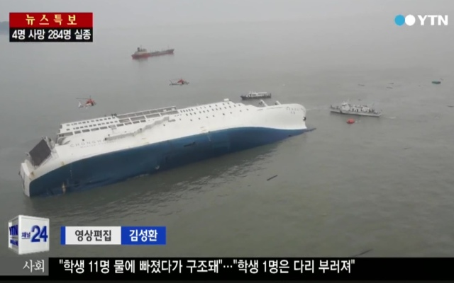 South Korea Ferry disaster - Sewol