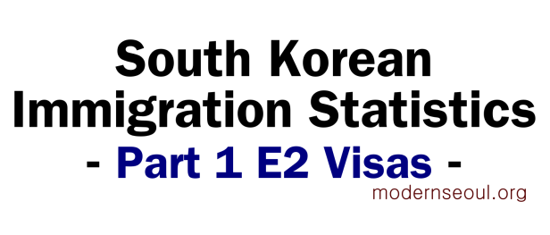 South Korean Immigration Statistics - Part 1 E2 Visas Banner